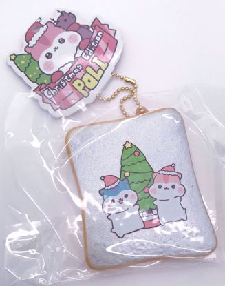 Buy Popular Christmas Edition Poli Toast Squishy - Silver