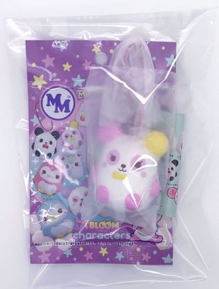 Buy * OPENED* iBloom Super Soft and Slow Rising Series 1 Mashlo Marshmallow Lucky Dip Bag - Sunny Panda