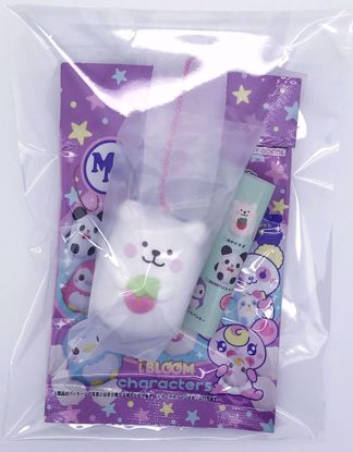 Buy * OPENED* iBloom Super Soft and Slow Rising Series 1 Mashlo Marshmallow Lucky Dip Bag - Marmo Open Eye Pink