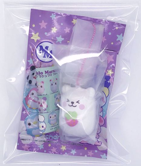 Buy * OPENED* iBloom Super Soft and Slow Rising Series 1 Mashlo Marshmallow Lucky Dip Bag - Marmo Closed Eye Pink